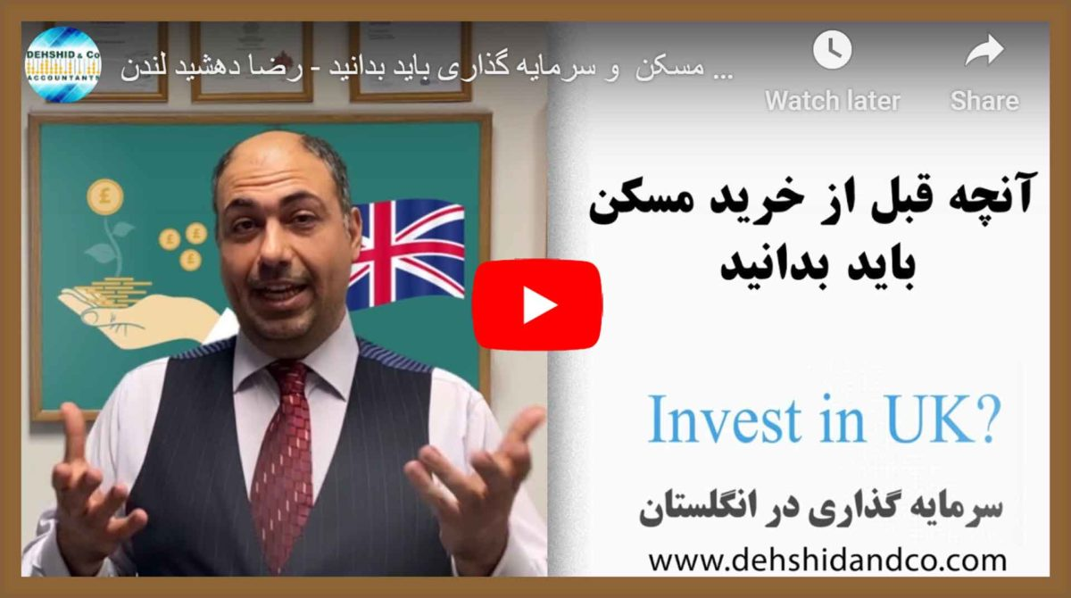 حسابدار, Dehshid & Co Accountants